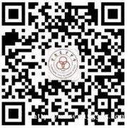 重点中学——重庆市育才中学校