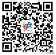重点中学——重庆95中
